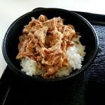 ら~麺処 豪屋 - トロ肉丼
