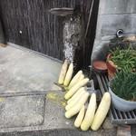 長楽 - 大根は自然冷蔵