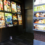 完全個室酒場 九州九州 -