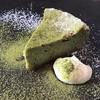 ソムリエカフェ リーフ - 料理写真:
