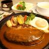 ひろはま - 料理写真:当店自慢!!ふわふわ!口の中でとろける『奇跡のハンバーグ』黒毛和牛黒豚ハンバーグステーキ
