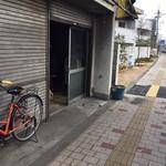 九州ラーメン 六五六 - 外観…(;゚Д゚)