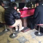 Kyuushuuramemmutsugorou - 内観