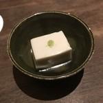 れんこん - お通しのゴマ豆腐 360円