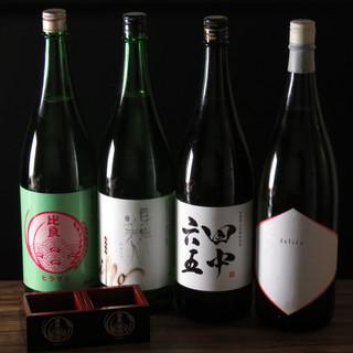 復興支援の日本酒ございます!皆様で復興支援しませんか?
