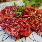 焼肉なんざん - 永野牛ハラミ・サガリ