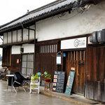 鞆の浦 a cafe - @cafe外観