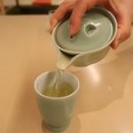 79970013 - 煎茶2箭目