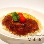 Vegetable Cafe Mahaloha - 豆腐のオムハヤシライス