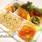 Vegetable Cafe Mahaloha - Mahaloha弁当