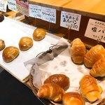 ぽっくる農園 ベーカリー&カフェ -
