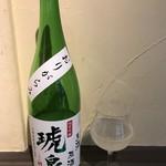 79973205 - 琥泉 純米吟醸 おりがらみ 無濾過生酒原酒