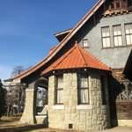 川井屋本店 - 和洋折衷の赤い見事な瓦葺き屋根が特徴的な二葉御殿