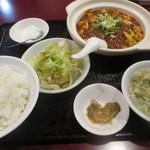 王さん私家菜 - 麻婆豆腐定食