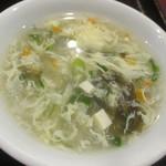 王さん私家菜 - スープ
