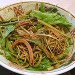 中華料理 キンヨウ - よくかき混ぜていただきます