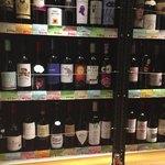 SUI de vin - ワイン棚