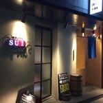 SUI de vin - お店の入口