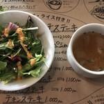 BISTRO GABURI - 粗挽きハンバーグステーキ 180g (おろしソース) ¥1,000 のサラダ、スープ