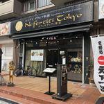 ネフェルティティ東京 -