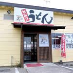 製麺七や - 製麺七や 弘田店さん