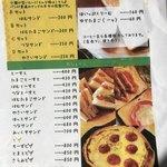 79983790 - 【2018.1.15】メニュー表