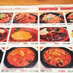79984594 - 丼物はお味噌汁と香の物が付いて、700~800円(税込)!ボリューム満点、味良し、絶対お得!