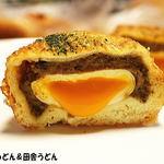Vivant Avenue - 料理写真:半熟玉子のカレーパン