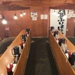 中華そば 札幌煮干センター - 全15席+α対面タイプ お子様用椅子5席有り