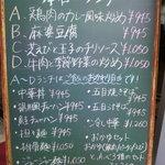 7999343 - (5/24)本日のランチ