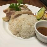 タイ料理 スワンナプームタイ - ・カオマンガイ