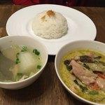 タイ料理 スワンナプームタイ - グリーンカレー