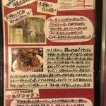 イタリア大衆食堂 堂島グラッチェ -