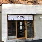 お食事処 asatte -
