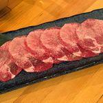 とよ松 - 塩タン 950円