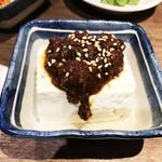 79997614 - 味噌トーフ(350円)