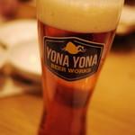 YONA YONA BEER WORKS - 軽井沢高原ビール シーズナル2017
