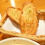 すぎうら - 2017年12月 ディナーのセット【600円】のパン