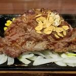 いきなり!ステーキ 虎ノ門店 - リブロース・320g