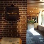 meindaininguitozakura - ボーセジュール(京都):店の入り口