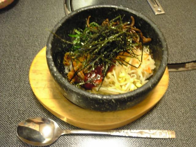 韓国家庭料理 ホドリ