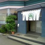 宮寿司 - 入口