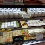 旬菜・じねんじょ市場 とろろ庵 - 豆乳レアチーズの販売