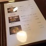 サバァイ - ご飯、麺類メニュー