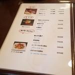 サバァイ - スープ・サラダなどのメニュー