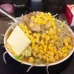野菜みそラーメン 鬼首 - サッポロ豚ラーメン ¥930 野菜 ニンニク アブラコール
