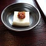そば処 よしぶ - ゴマ豆腐