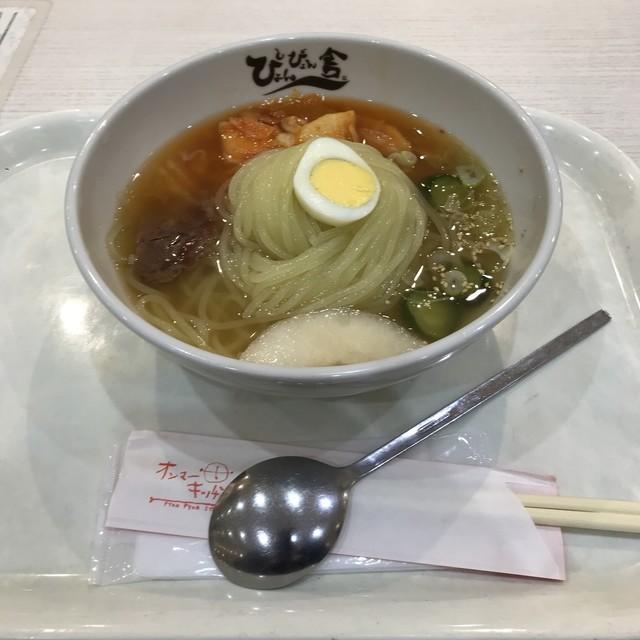 ぴょんぴょん舎オンマーキッチン ラゾーナ川崎店 - 盛岡冷麺。 税込885円。 美味し。