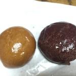 谷中 福丸饅頭 - 黒糖andベルギーチョコまんじゅう