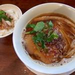 維新 - 煮干らぁ麺(750円)+鶏めし(ランチ150円)